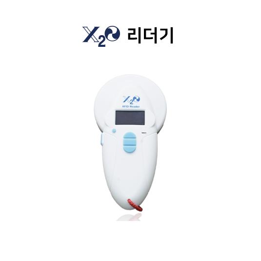 X2O-FR7709 프리미엄 리더기